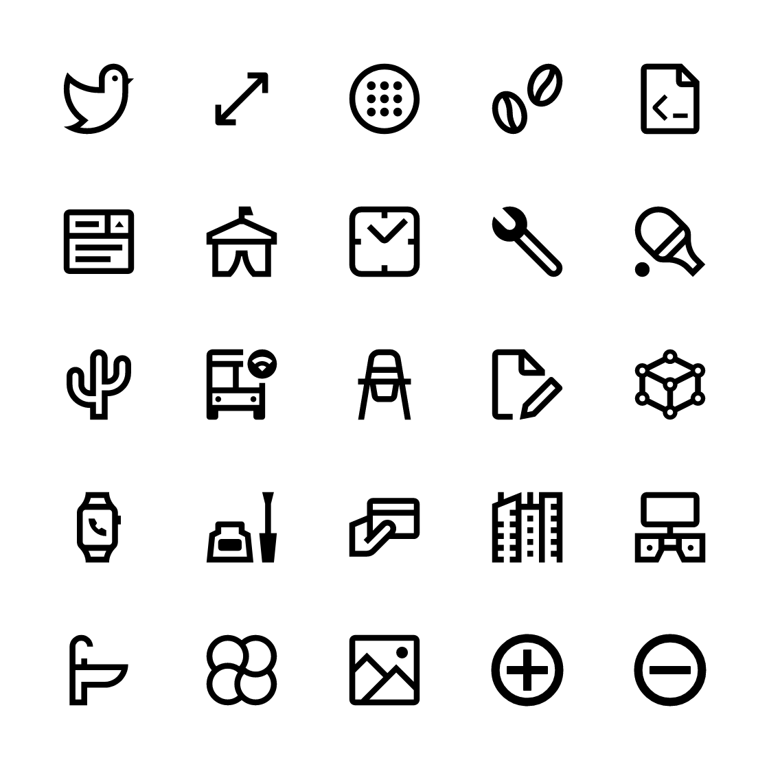 Pixel Perfect Icons Bundle