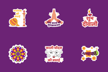 Diwali Stickers - 2 Icon Pack