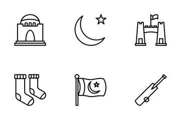 Pakistani Culture And Landmarks 1 Icon Pack