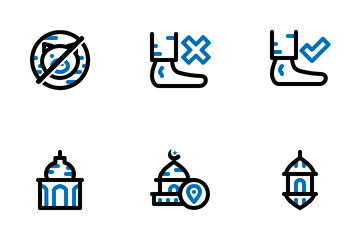 Ramadhan Icon Pack