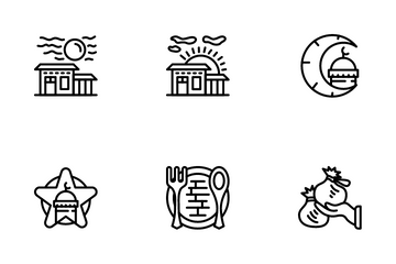 Ramadhan And Islam Icon Pack