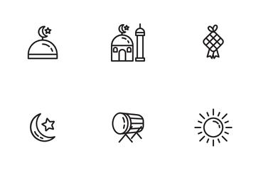 Ramadhan Kareem Moslem Icon Pack