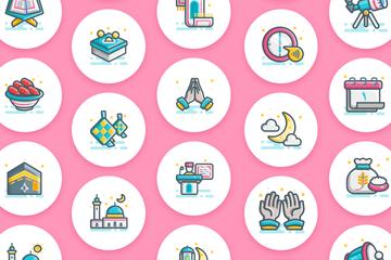Ramadhan Kareem Icon Pack