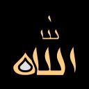 Allah Word Name Of Allha Icon