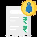 Bill notification Icon