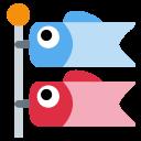 Carp Celebration Streamer Icon