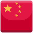 China Country Flag Flag Icon