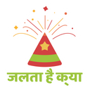 Firecrackers Crackers Fireworks Icon