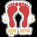 Footprint Of Goddess Laxmi Laxmi Poojan Laxmi Footprint Icon