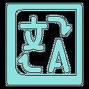 Language Translate Translator Icon