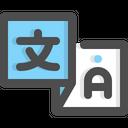 Language Translation Languages Icon