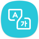 Translator Language Samsung Icon