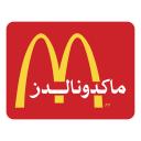 Mcdonald Logo Food Icon