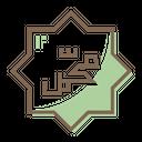Muhammad Muslims Islamic Icon