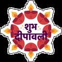 Rangoli Rangoli Design Diwali Ragoli Icon