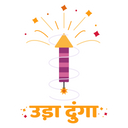 Diwali Stikers Export Icon