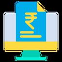 Rupees Document Icon