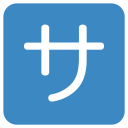 Service Charge Japanese Icon