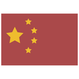 China Icon Of Flat Style Available In Svg Png Eps Ai Icon Fonts