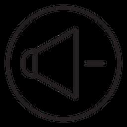 Decrease Volume Line Icon