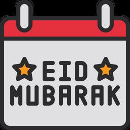 Eid Day Icon