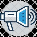Advertisement Bullhorn Megaphone Icon