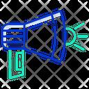 Gadvertising Icon