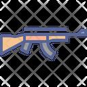 Gun Ammunition War Icon