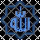 Allah Ramadan Islam Icon