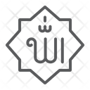 Allah Arabic Word Icon
