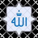 Allah Ramadan Lantern Icon