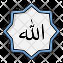 Allah God Name Icon