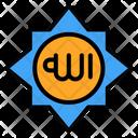 God Muslim Religion Icon