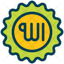 Allah Icon