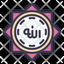 Allah Muslim Islam Icon