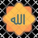 Allah God Islam Icon