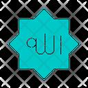 Allah Name Allah Muslim Icon