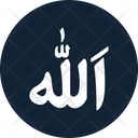 Allah Written Allah Calligraphy Icon