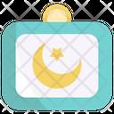 Alms Donation Eid Icon