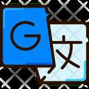 Artificial Classification Icon