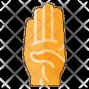 B Sign Icon