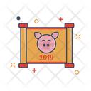 Chinese Celebration 2019 Icon