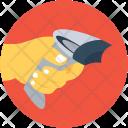 Barcode Scanner Reader Icon