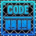 Barcode Code Shopping Icon