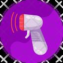 Barcode Reader Barcode Scanner Handheld Scanner Icon