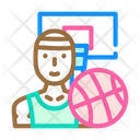 Basketball Sport Color Icon