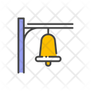 Bell Notifocation Bell Hanging Bell Icon