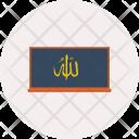 Blackboard Object Ramadan Icon