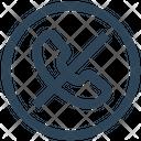 Ui Ux Call Icon