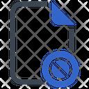 Block Closed File Icon
